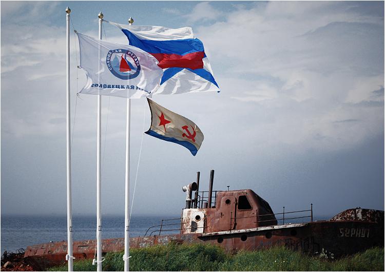 Wybrzeże Morza Białego, nad którym po dziś dzień powiewa bandera sowieckiej marynarki