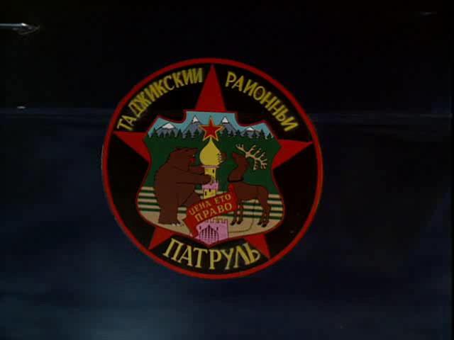 Piękne logo, nieprawdaż?