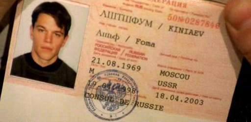 """""""Tożsamość Bourne'a"""". Zwykły rosyjski chłopak Aszczf Łsztszfum. Nie przejmując się sensem, po prostu zmienili układ klawiatury."""