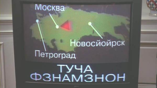 """""""Dzień niepodległości"""". Rosyjska chmura, Fznamznon, jest bardziej niebezpieczna nawet od islandzkiego wulkanu Eyjafjallajökull. Co więcej, wkrótce nadciągnie nad Nowosjojrsk. Lub Piotrogród"""