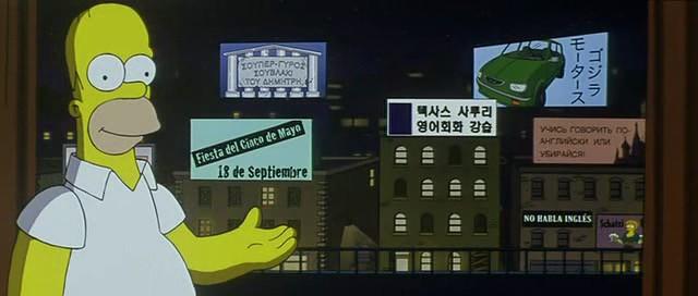 """""""Simpsonowie"""". Napis głosi """"Ucz się angielskiego albo spadaj!"""""""