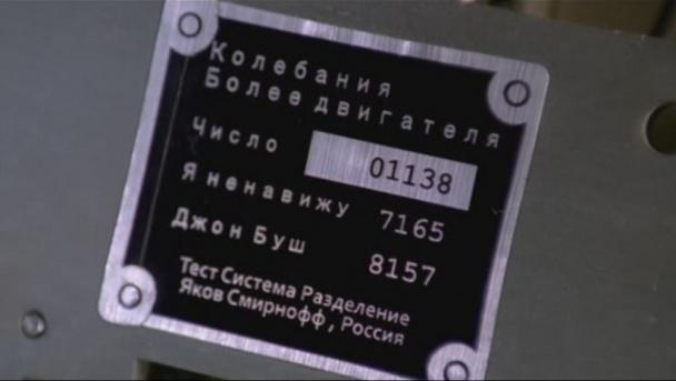 """Serial """"Chuck"""". Na tabliczce widnieje napis: """"Liczba 01138 / Ja nienawidzę 7165 / Johna Busha 8157"""""""