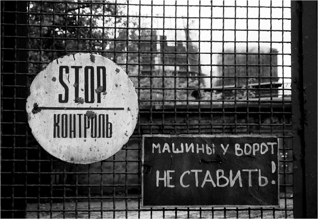 Stop - kontrola