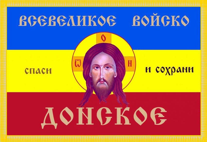 Flaga Narodowej Gwardii Kozackiej