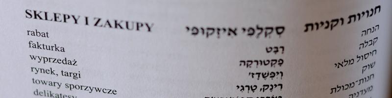 """Rozdział """"Sklepy i zakupy"""" rozpoczyna się od wyrazu dość stereotypowego dla Żyda z dowcipów."""