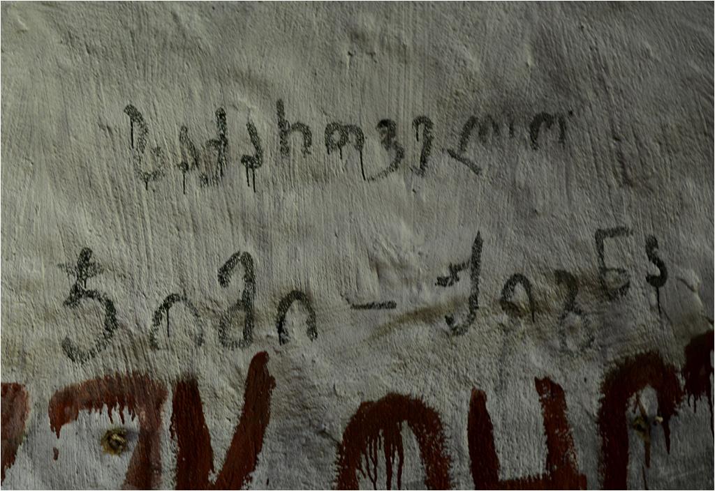 Podpisy gruzińskiego żołnierza