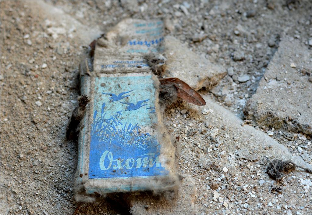 """Radzieckie papierosy marki """"Myśliwy"""""""