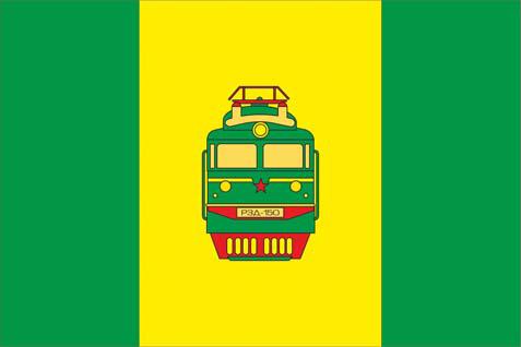 Flaga miasteczka Rozdzielnia / Роздільна / Раздельная