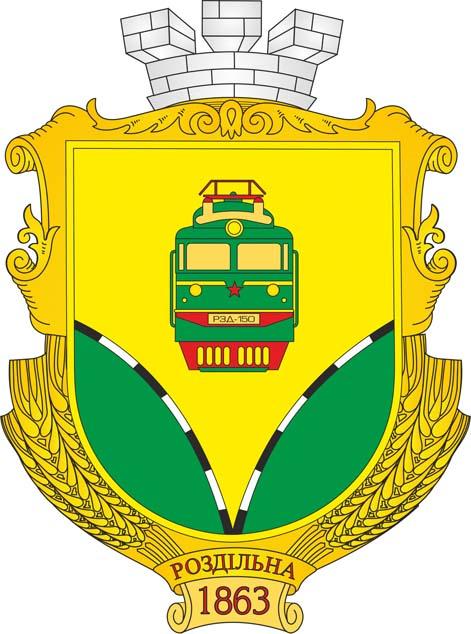 Herb miasteczka Rozdzielnia / Роздільна / Раздельная