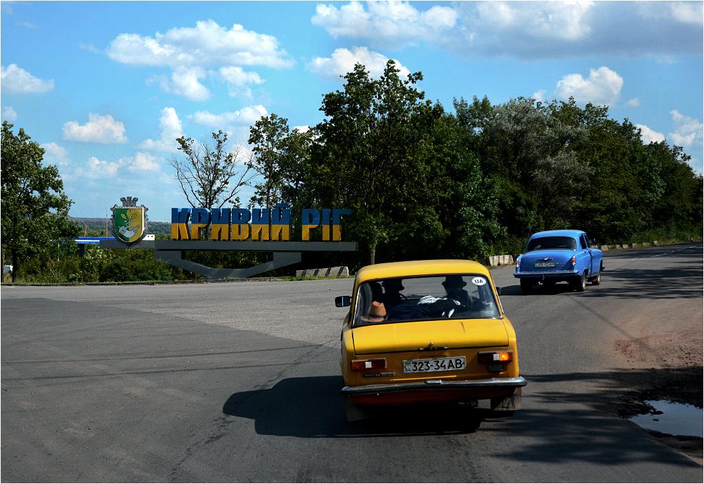 Ukraińskie barwy Krzywego Rogu