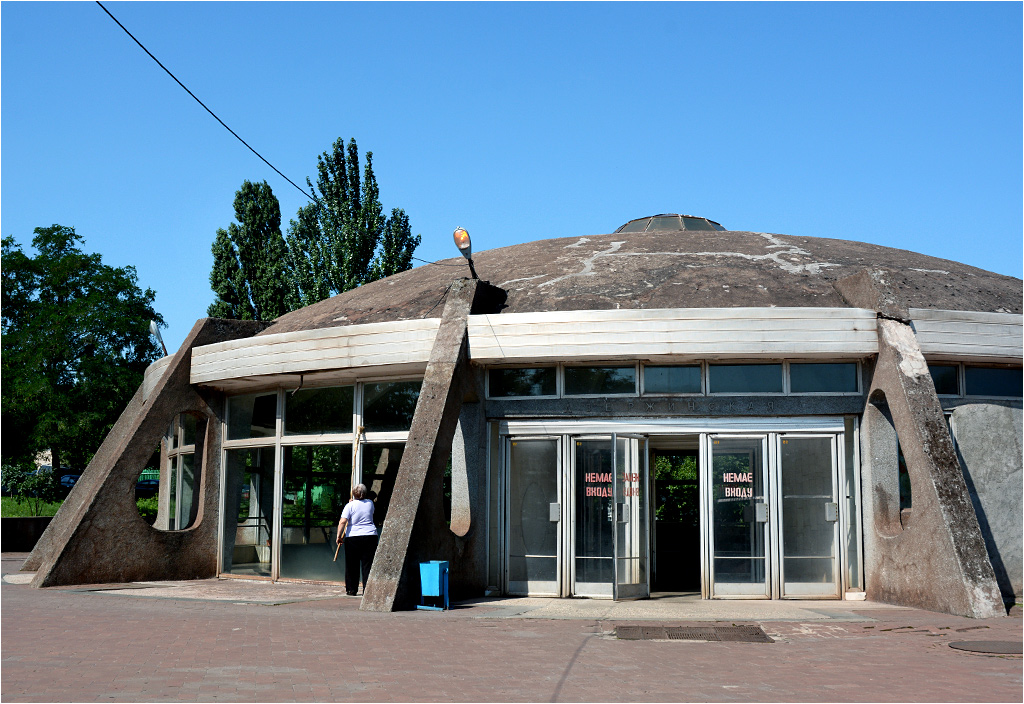 Budynek stacji Dzierżyńska