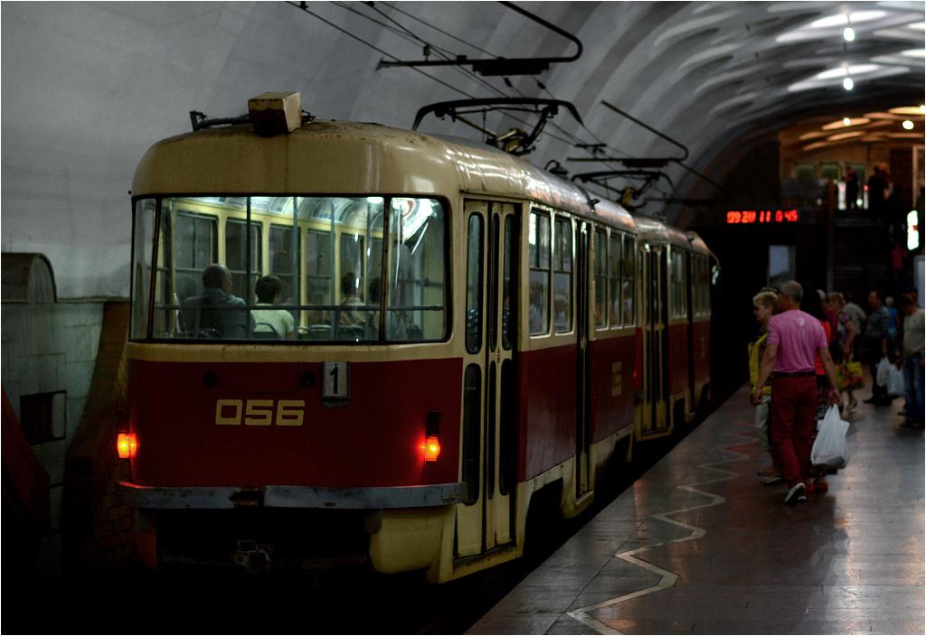 Podziemna stacja Prospekt Metalurgów