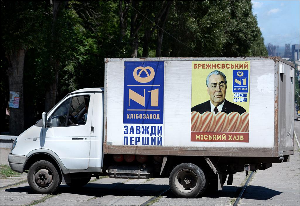 """Dnieprodzierżyńsk. W rodzinnym mieście Leonida Breżniewa wciąż produkuje się i reklamuje chleb """"Breżniewski"""""""