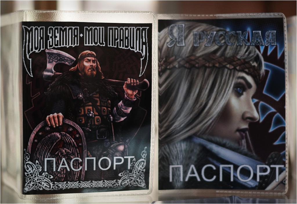 """I na koniec fascynacja dawnymi wiekami: okładki na paszport z napisami """"moja ziemia - moje zasady"""" oraz """"jestem Rosjanką"""""""