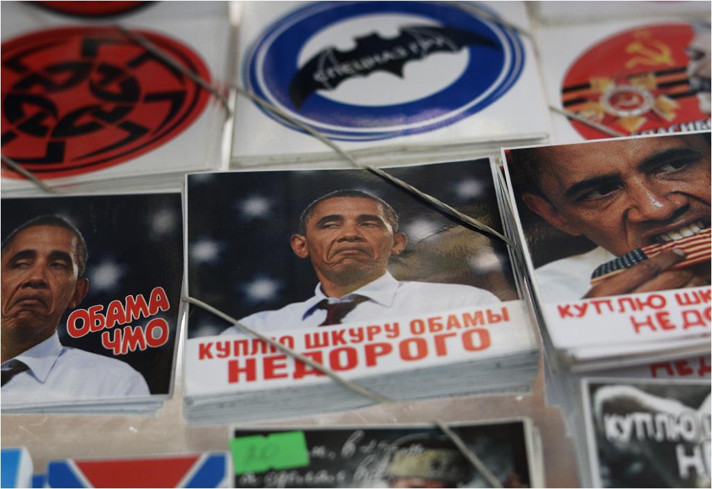 """""""Kupię skórę Obamy, niedrogo"""" oraz """"Obama dupek"""""""