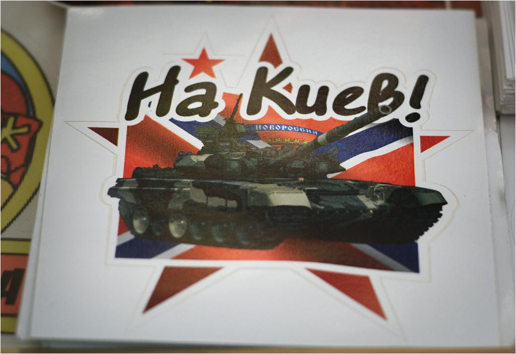 """Napis głosi: """"Na Kijów!"""" Przy jednym z punktów kontrolnych widziałem natomiast napis: """"Byliśmy w Berlinie, będziemy i w Kijowie"""""""