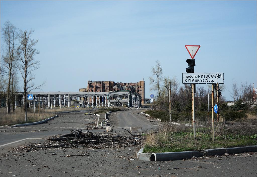 Lotnisko w Doniecku - stan na kwiecień 2016 roku