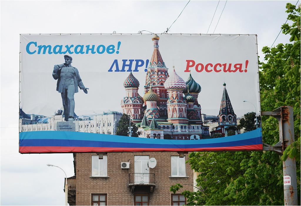 """Centrum Stachanowa. Napis głosi """"Stachanow! ŁRL! Rosja!"""""""