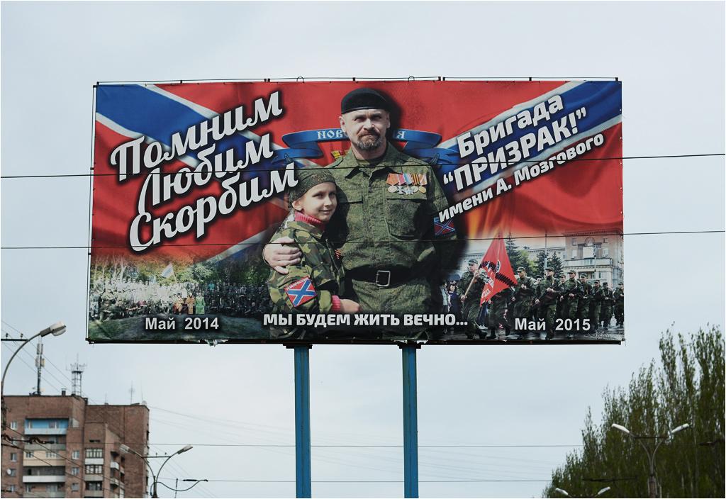 Ałczewsk, billboard wspominający Aleksieja Mozgowoja
