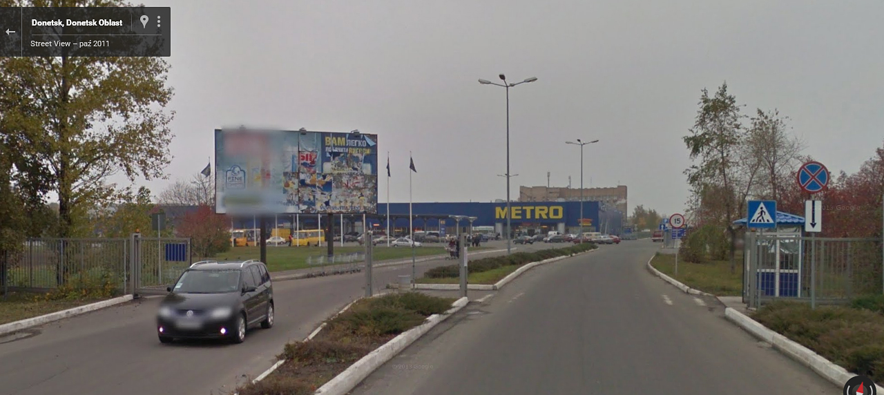 A tak to samo miejsce wyglądało parę lat wcześniej - wycinek z Google Street View