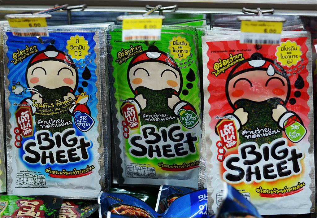 1.Mój ulubiony przysmak o wdzięcznej nazwie Big Sheet. To suszone algi dostępne w kilku wersjach smakowych - zwykłe (wodorostowe), rybne, ostre i serowe