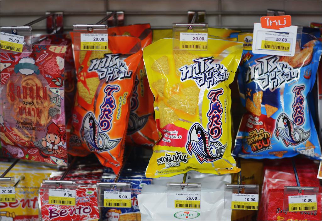 3.Rybne chipsy w kilku wariantach. I suszone paski ośmiornicy