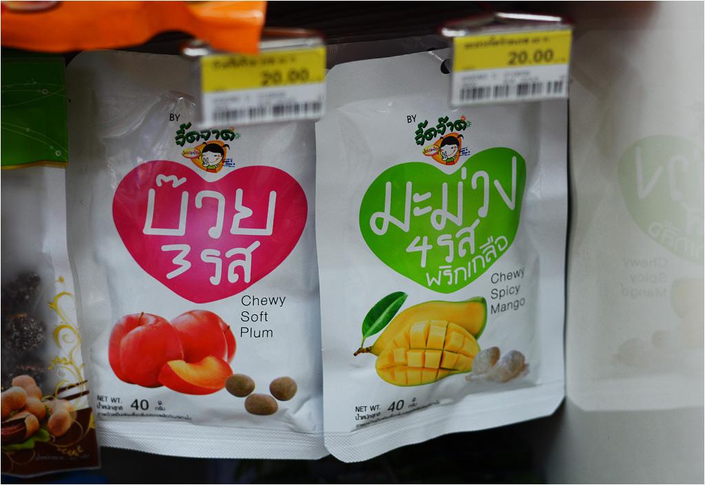8.Tajlandia słynie z owoców. Samo mango dostępne jest w kilku różnych wersjach - na zdjęciu powyżej wytwór będący czymś pomiędzy suszonym owocem, mangowymi żelkami, a gumą do żucia