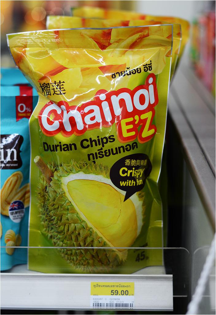 11.Durian słynie z bycia najbardziej śmierdzącym owocem świata. Tu w wersji suszonej za całe miliony monet (walory zapachowe duriana niestety sporo kosztują)