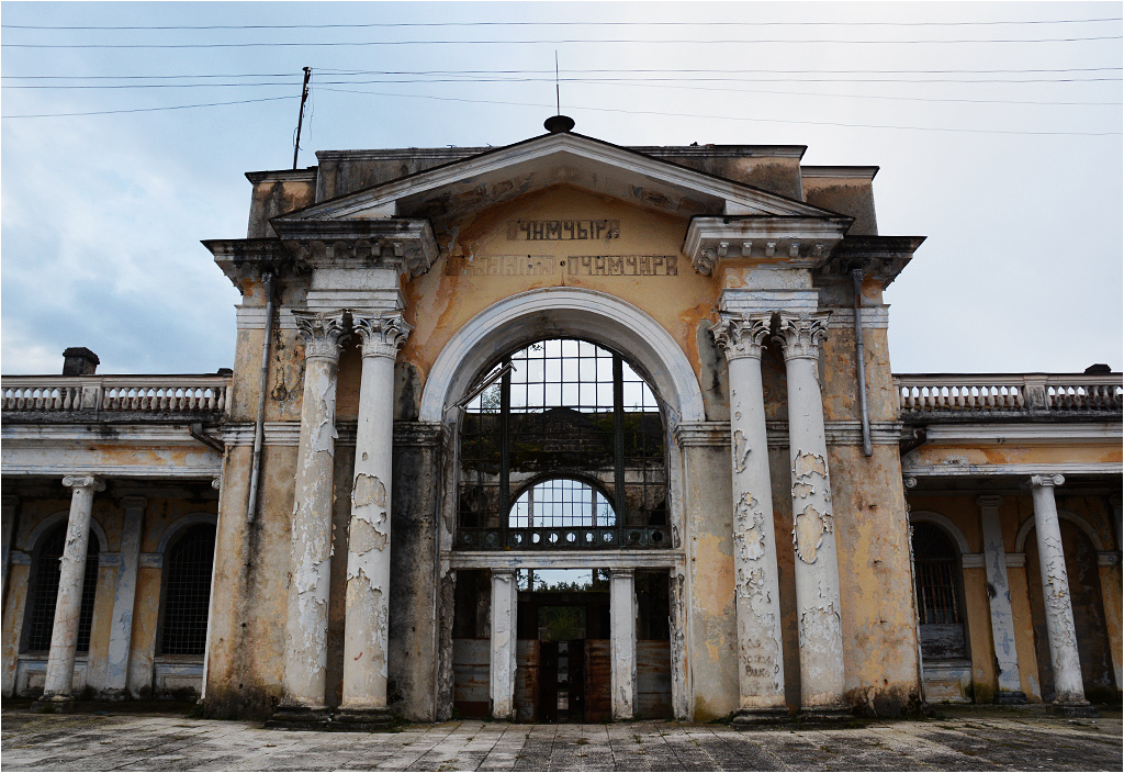 Oczamczira, dworzec kolejowy