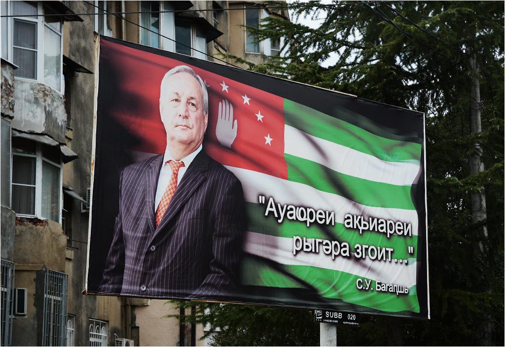 Patriotyczny billboard na ulicy w centrum Suchumi