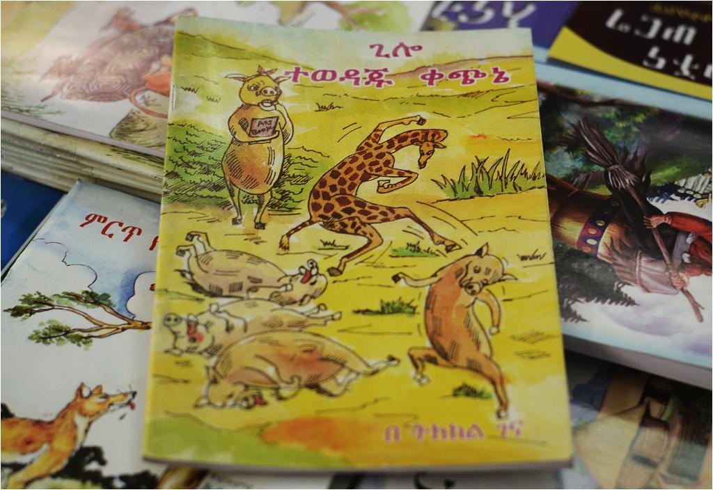 """Okładka książki """"Giro, ukochana żyrafa"""""""