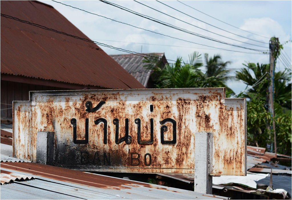 Gdzieś po drodze przez Tajlandię - zardzewiała tabliczka na stacji Ban Bo