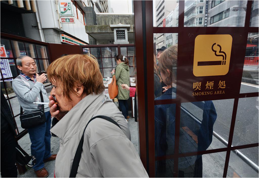 Strefa dla palaczy - Tokio, Asakusa