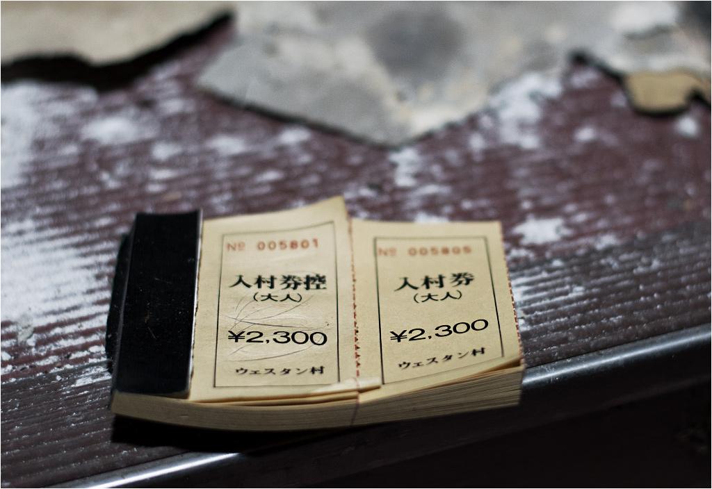 Czasami na podłodze można znaleźć bloczki biletów wstępu. 2300 jenów to około 80 złotych. Ale park jest nieczynny od dziesięciu lat - dzisiaj bilety kosztowałyby zapewne dużo więcej