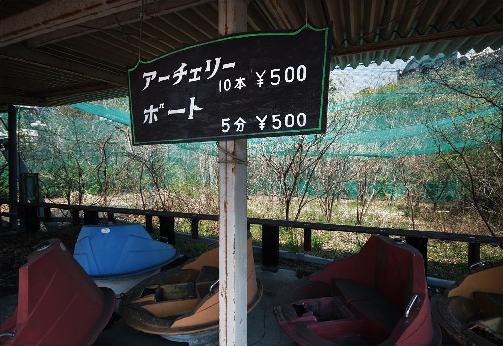 Czasami jakiś drobny szczegół przypomni nam, że jesteśmy w... Japonii