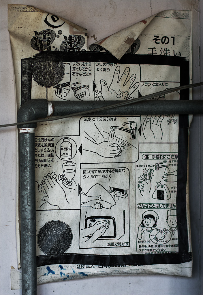 Oraz instrukcję dokładnego mycia rąk (przyjrzyjcie się detalom!)