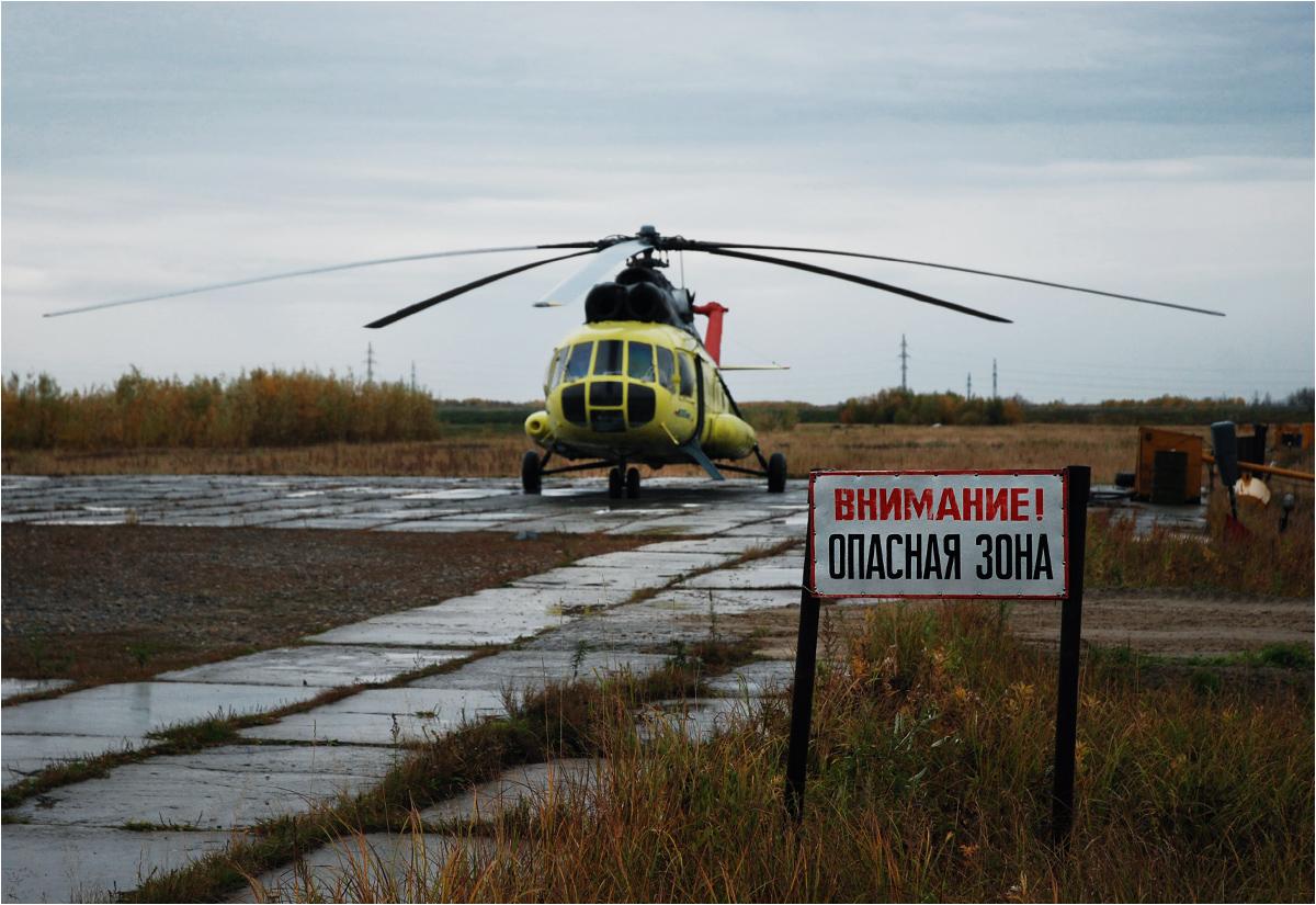 Priobie - lądowisko helikopterów