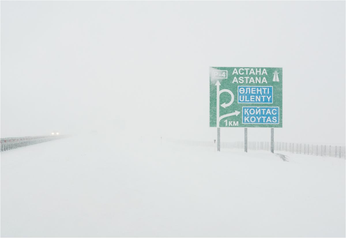 Pejzaż autostradowy