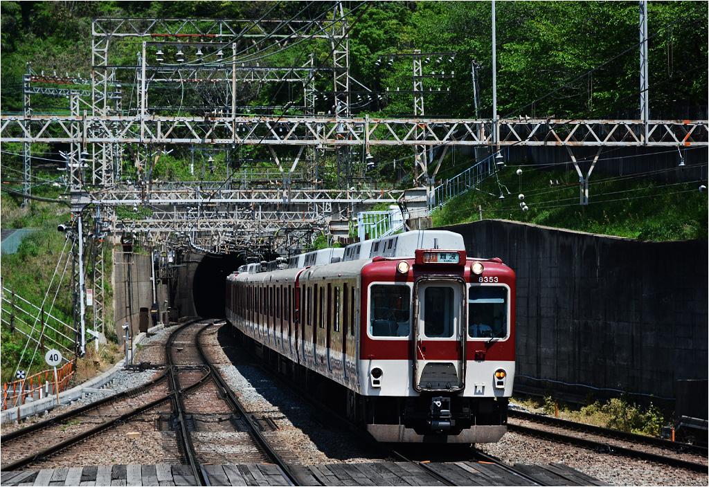 Ishikiri, aglomeracja Osaki. Skład przewoźnika Kintetsu wyłania się z tunelu pod górą Ikoma