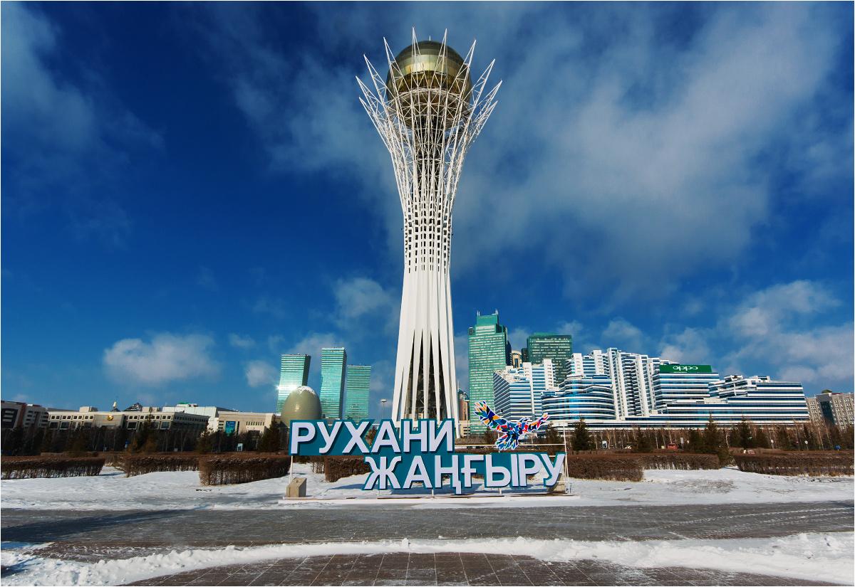 """Pod Bajterekiem. """"Ruchani żangyru"""" to rozpisany na wiele lat projekt odnowy kazachskiej świadomości narodowej"""