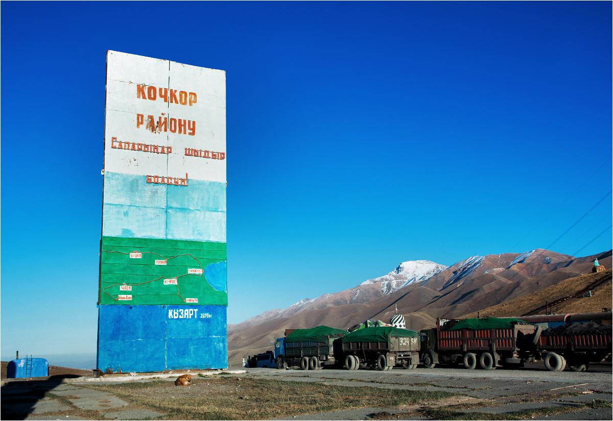 Przełęcz Kyzart (2670 m.) to najwyższy punkt na trasie między Koczkorem a Czajekiem