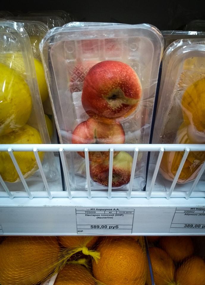 Te trzy niewielkie nektarynki kosztują w osiedlowym markecie w Jużnosachalińsku 589 rubli, czyli 35 złotych. Owoce to na wyspie jedna z najdroższych kategorii towarów spożywczych. Kilogram zwykłych jabłek zazwyczaj kosztuje powyżej 12 złotych