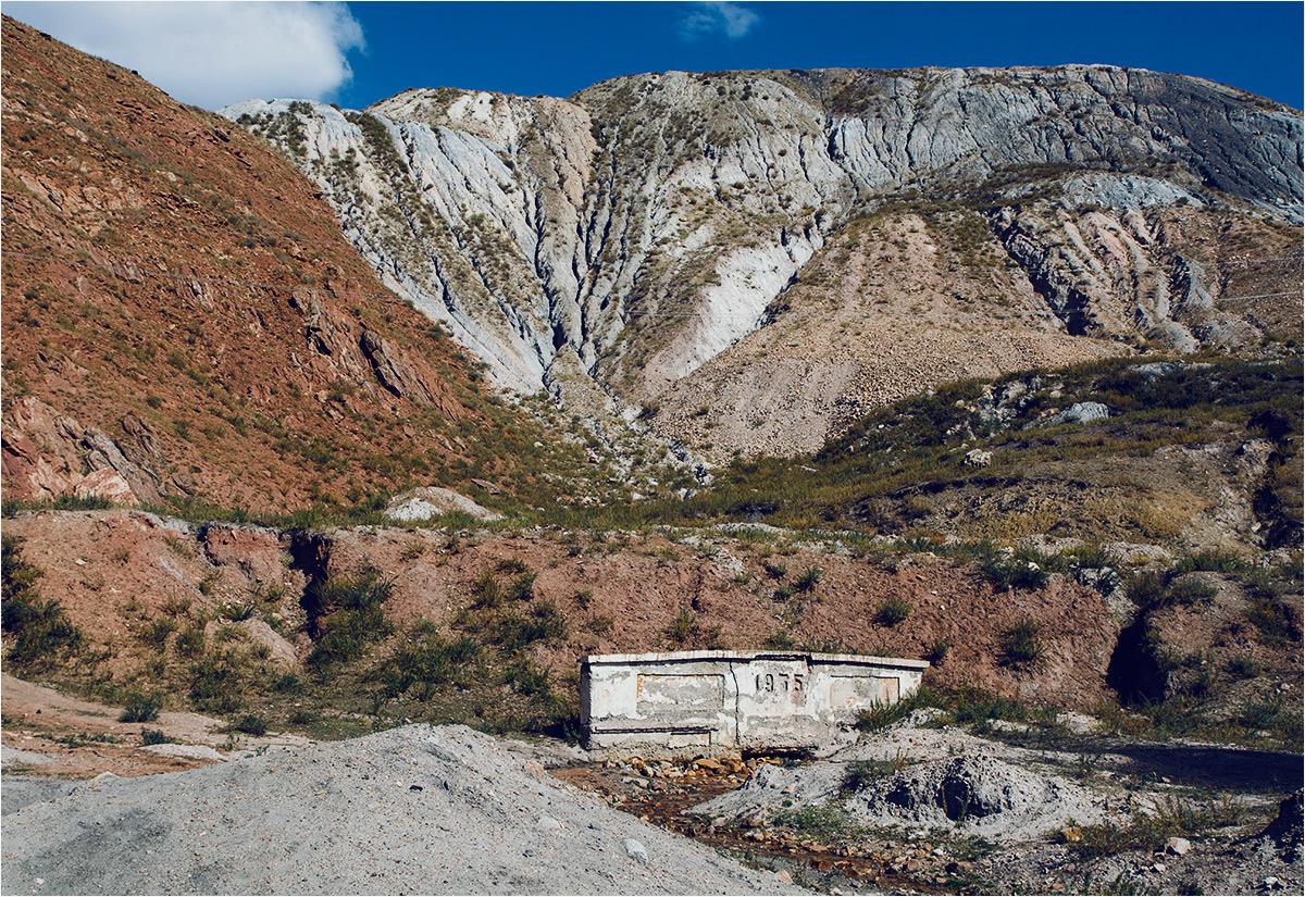 Stare kopalnie uranu zostały zasypane