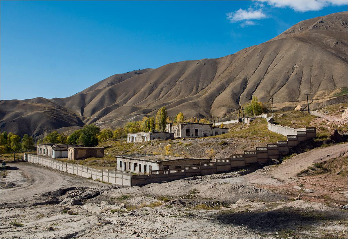 Ruiny fabryki długopisów i flamastrów