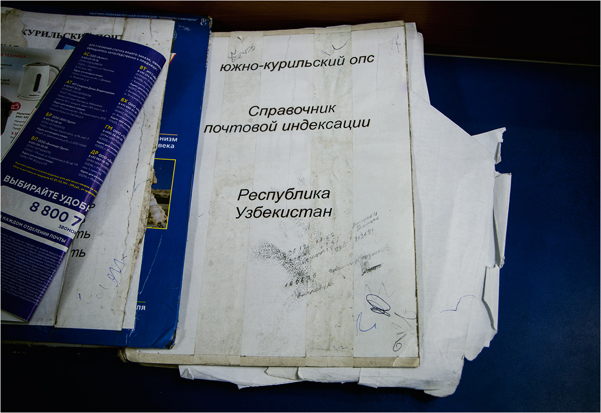 Na jużnokurylskiej poczcie wystawiono książkę kodów pocztowych... Uzbekistanu
