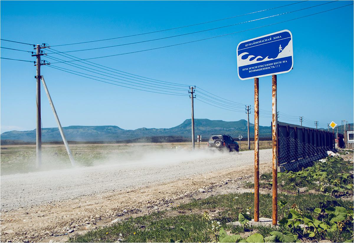Muszą zwracać uwagę nie tylko na zagrożenie wulkaniczne, ale i na trzęsienia ziemi oraz wielkie fale - w niżej położonych częściach miasteczka stoją tabliczki ostrzegające przed tsunami