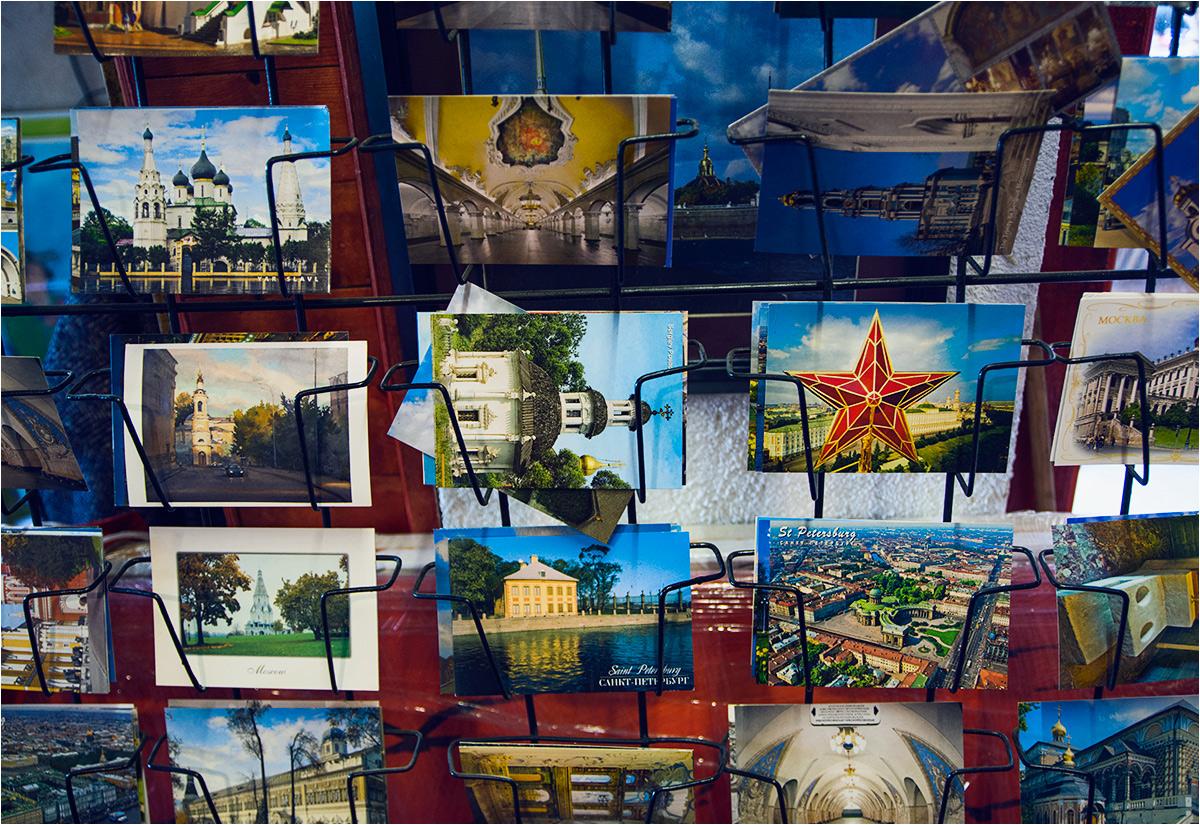 Rosyjskie pocztówki sprzedawane w turystycznej części Ankary