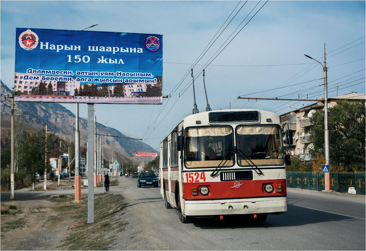 Postawiona przy drodze tablica informuje, że Naryn ma już 150 lat