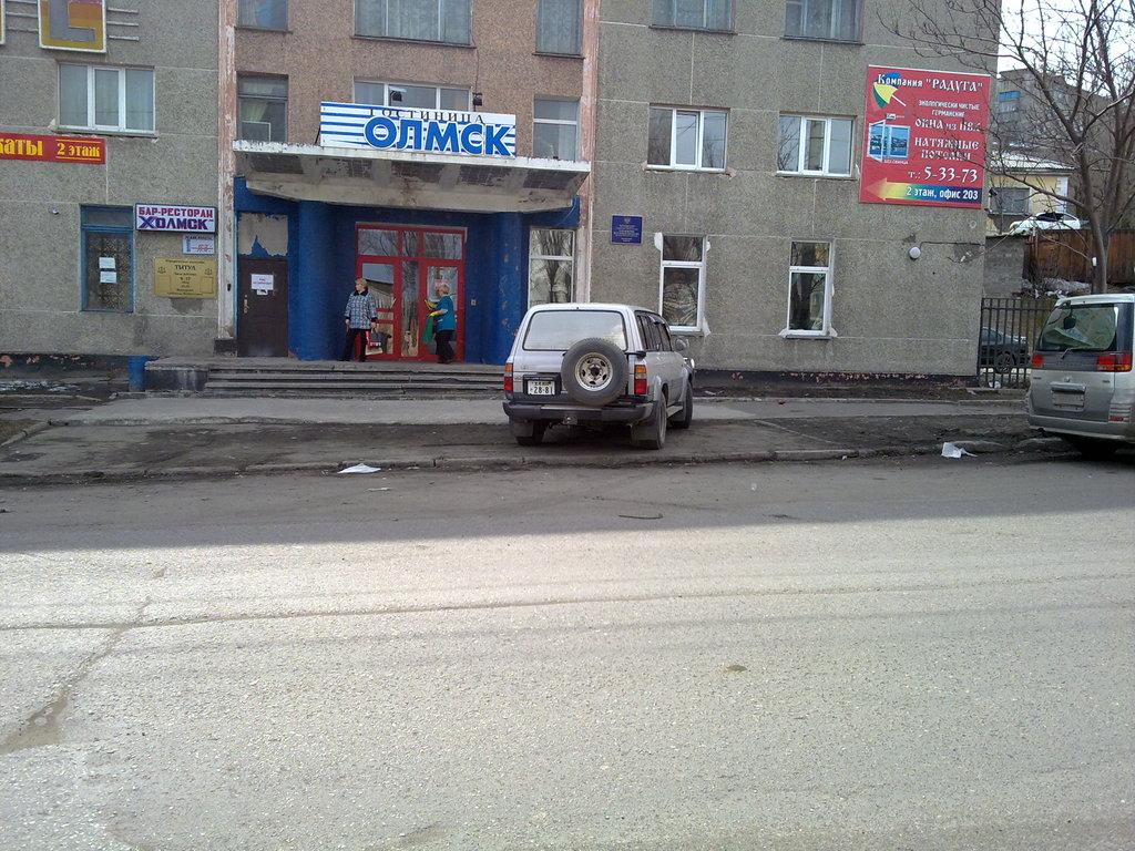 """Hotel """"Chołmsk"""" w Chołmsku. Źródło zdjęcia: Zenit_vk, portal kholmsk.ru"""