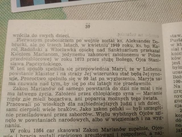 Ksiądz Eugeniusz Makulski tak pisał o Licheniu w broszurze bez daty publikacji (prawdopodobnie lata siedemdziesiąte/osiemdziesiąte). Później zmienił zdanie